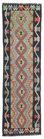 Kelim Afghan Old Style Teppe 67X236 Ekte Orientalsk Håndvevd Teppeløpere Svart/Turkis Blå (Ull, Afghanistan)