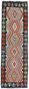 Kelim Afghan Old Style Teppe 71X229 Ekte Orientalsk Håndvevd Teppeløpere Mørk Grå/Brun (Ull, Afghanistan)