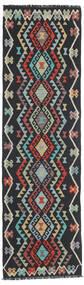 Kelim Afghan Old Style Teppe 71X245 Ekte Orientalsk Håndvevd Teppeløpere Svart (Ull, Afghanistan)