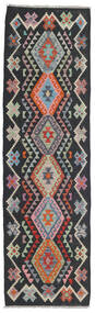 Kelim Afghan Old Style Teppe 71X249 Ekte Orientalsk Håndvevd Teppeløpere Svart/Lys Grå (Ull, Afghanistan)