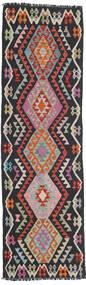 Kelim Afghan Old Style Teppe 71X241 Ekte Orientalsk Håndvevd Teppeløpere Mørk Grå/Lys Grå (Ull, Afghanistan)