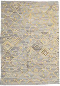 Kelim Ariana Teppe 209X290 Ekte Moderne Håndvevd Lys Grå/Mørk Beige (Ull, Afghanistan)