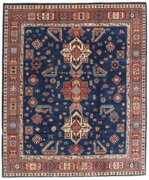Kazak Teppe 241X290 Ekte Orientalsk Håndknyttet Mørk Blå/Brun (Ull, Afghanistan)