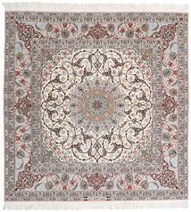 Isfahan Silkerenning Signert: Khazimi Teppe 200X205 Ekte Orientalsk Håndknyttet Kvadratisk Lys Grå/Beige (Ull/Silke, Persia/Iran)
