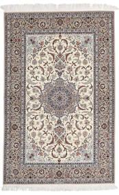 Isfahan Silkerenning Signert Yazdani Teppe 157X228 Ekte Orientalsk Håndknyttet Lys Grå/Beige (Ull/Silke, Persia/Iran)