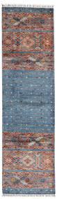 Shabargan Teppe 83X296 Ekte Moderne Håndknyttet Teppeløpere Blå/Lys Grå (Ull, Afghanistan)