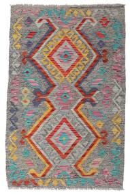 Kelim Afghan Old Style Teppe 79X121 Ekte Orientalsk Håndvevd Lys Grå/Mørk Grå (Ull, Afghanistan)