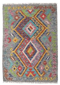 Kelim Afghan Old Style Teppe 81X115 Ekte Orientalsk Håndvevd Lys Grå/Mørk Grå (Ull, Afghanistan)
