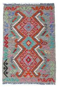 Kelim Afghan Old Style Teppe 76X114 Ekte Orientalsk Håndvevd Lys Grå/Brun (Ull, Afghanistan)