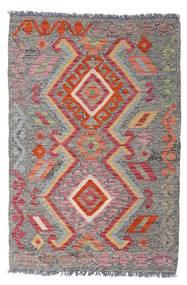 Kelim Afghan Old Style Teppe 78X114 Ekte Orientalsk Håndvevd Lys Grå/Brun (Ull, Afghanistan)