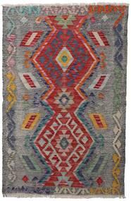 Kelim Afghan Old Style Teppe 81X126 Ekte Orientalsk Håndvevd Lys Grå/Mørk Grå/Mørk Rød (Ull, Afghanistan)
