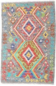 Kelim Afghan Old Style Teppe 81X122 Ekte Orientalsk Håndvevd Lys Grå (Ull, Afghanistan)