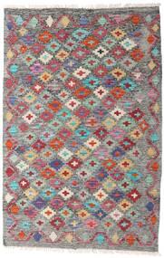 Kelim Afghan Old Style Teppe 81X124 Ekte Orientalsk Håndvevd Mørk Grå/Lys Grå (Ull, Afghanistan)