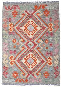 Kelim Afghan Old Style Teppe 80X112 Ekte Orientalsk Håndvevd Lys Grå/Hvit/Creme (Ull, Afghanistan)