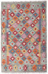 Kelim Afghan Old Style Teppe 79X122 Ekte Orientalsk Håndvevd Lys Grå/Mørk Grå (Ull, Afghanistan)