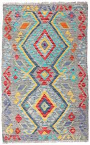 Kelim Afghan Old Style Teppe 77X123 Ekte Orientalsk Håndvevd Lys Grå/Mørk Grå (Ull, Afghanistan)