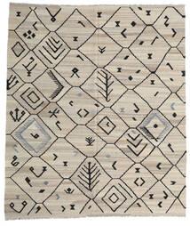 Kelim Moderne Teppe 254X289 Ekte Moderne Håndvevd Lys Grå/Mørk Grå Stort (Ull, Afghanistan)