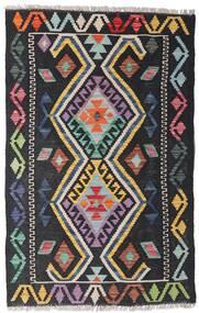 Kelim Afghan Old Style Teppe 80X124 Ekte Orientalsk Håndvevd Svart (Ull, Afghanistan)
