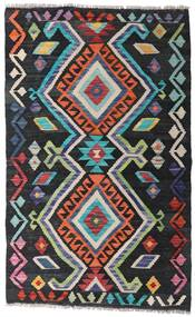 Kelim Afghan Old Style Teppe 79X128 Ekte Orientalsk Håndvevd Svart/Lys Grå (Ull, Afghanistan)