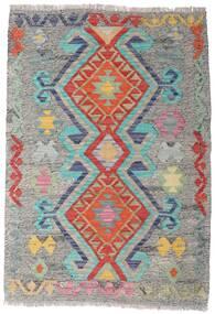 Kelim Afghan Old Style Teppe 83X119 Ekte Orientalsk Håndvevd Lys Grå/Beige (Ull, Afghanistan)