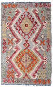 Kelim Afghan Old Style Teppe 75X122 Ekte Orientalsk Håndvevd Lys Grå/Brun (Ull, Afghanistan)