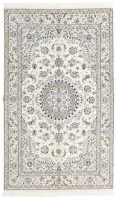 Nain 9La Teppe 152X253 Ekte Orientalsk Håndknyttet Beige/Lys Grå (Ull/Silke, Persia/Iran)