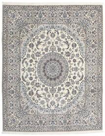 Nain 9La Teppe 245X310 Ekte Orientalsk Håndknyttet (Ull/Silke, Persia/Iran)