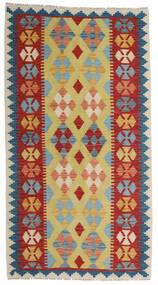 Kelim Afghan Old Style Teppe 107X198 Ekte Orientalsk Håndvevd Mørk Rød/Mørk Blå (Ull, Afghanistan)