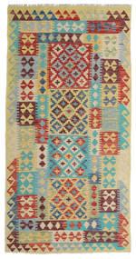 Kelim Afghan Old Style Teppe 102X201 Ekte Orientalsk Håndvevd Mørk Beige/Lysgrønn (Ull, Afghanistan)