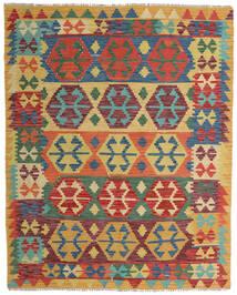 Kelim Afghan Old Style Teppe 158X198 Ekte Orientalsk Håndvevd Mørk Rød/Blå (Ull, Afghanistan)