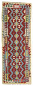 Kelim Afghan Old Style Teppe 77X202 Ekte Orientalsk Håndvevd Teppeløpere Mørk Rød/Gul (Ull, Afghanistan)