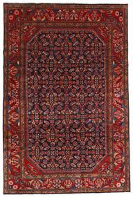 Lillian Teppe 233X345 Ekte Orientalsk Håndknyttet Mørk Rød/Mørk Brun (Ull, Persia/Iran)