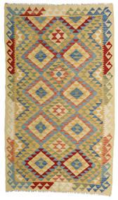 Kelim Afghan Old Style Teppe 111X190 Ekte Orientalsk Håndvevd Mørk Grå/Lysgrønn (Ull, Afghanistan)