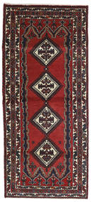 Afshar Teppe 95X217 Ekte Orientalsk Håndknyttet Teppeløpere Mørk Rød/Svart (Ull, Persia/Iran)