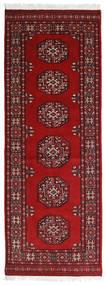 Pakistan Bokhara 3Ply Teppe 75X204 Ekte Orientalsk Håndknyttet Teppeløpere Mørk Rød/Rød (Ull, Pakistan)