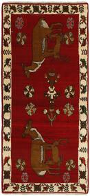 Ghashghai Teppe 86X187 Ekte Orientalsk Håndknyttet Teppeløpere Mørk Rød/Mørk Brun (Ull, Persia/Iran)