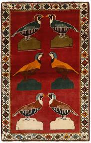 Ghashghai Teppe 110X170 Ekte Orientalsk Håndknyttet Mørk Brun/Rust (Ull, Persia/Iran)