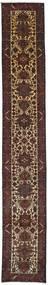 Hamadan Teppe 82X562 Ekte Orientalsk Håndknyttet Teppeløpere Mørk Brun/Lysbrun (Ull, Persia/Iran)