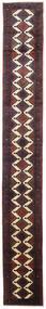 Koliai Teppe 74X560 Ekte Orientalsk Håndknyttet Teppeløpere Mørk Brun/Hvit/Creme (Ull, Persia/Iran)