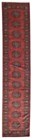 Pakistan Bokhara 3Ply Teppe 82X393 Ekte Orientalsk Håndknyttet Teppeløpere Mørk Rød/Mørk Brun (Ull, Pakistan)