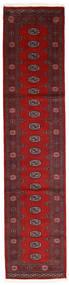 Pakistan Bokhara 2Ply Teppe 79X346 Ekte Orientalsk Håndknyttet Teppeløpere Mørk Rød/Rust (Ull, Pakistan)