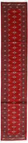 Pakistan Bokhara 3Ply Teppe 79X410 Ekte Orientalsk Håndknyttet Teppeløpere Mørk Rød/Rust (Ull, Pakistan)