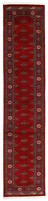 Pakistan Bokhara 3Ply Teppe 78X354 Ekte Orientalsk Håndknyttet Teppeløpere Mørk Rød/Rust (Ull, Pakistan)