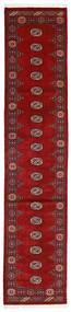 Pakistan Bokhara 3Ply Teppe 75X352 Ekte Orientalsk Håndknyttet Teppeløpere Mørk Rød/Rust (Ull, Pakistan)