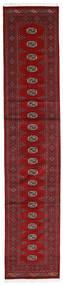 Pakistan Bokhara 3Ply Teppe 78X384 Ekte Orientalsk Håndknyttet Teppeløpere Mørk Rød (Ull, Pakistan)