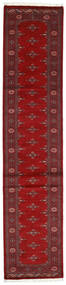 Pakistan Bokhara 3Ply Teppe 81X369 Ekte Orientalsk Håndknyttet Teppeløpere Mørk Rød/Rød (Ull, Pakistan)