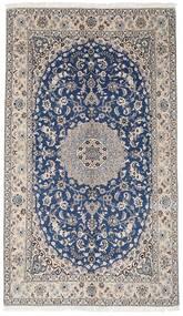 Nain 9La Teppe 152X264 Ekte Orientalsk Håndknyttet Lys Grå/Beige (Ull/Silke, Persia/Iran)
