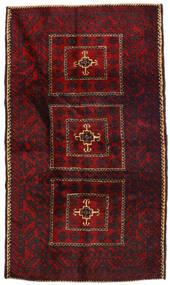 Beluch Teppe 110X190 Ekte Orientalsk Håndknyttet Mørk Brun/Mørk Rød (Ull, Afghanistan)
