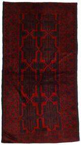 Beluch Teppe 110X195 Ekte Orientalsk Håndknyttet (Ull, Afghanistan)