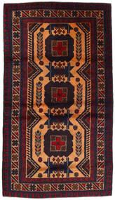 Beluch Teppe 105X180 Ekte Orientalsk Håndknyttet Mørk Blå/Mørk Rød (Ull, Afghanistan)